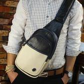【618好康又一發】時尚軟皮小胸包男士斜挎包斜跨包背包