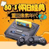 小霸王紅白游戲機家用電視懷舊款老式8位FC雙人手柄插卡游戲機 st2163『毛菇小象』