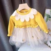 女童連衣裙1-2三歲小童春秋兒童公主裙2019春裝嬰兒洋氣寶寶裙子 漾美眉韓衣