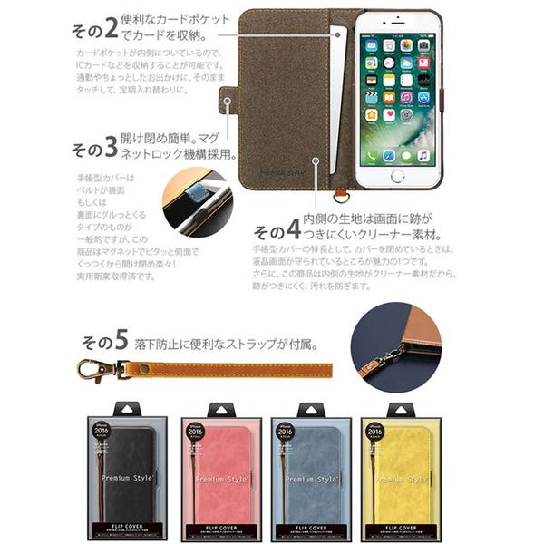【94號鋪】iPhone8/7 手機殼 日本 經典/素面/PU/側翻式 硬殼 4.7吋 -黑色/粉紅/藍灰/黃色