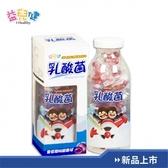 益兒健 乳酸菌脆糖球(葡萄口味)/1罐