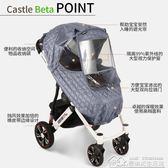 通用型嬰兒推車防寒罩加絨擋風雨罩透氣環保傘車防寒罩加厚保暖  居樂坊生活館YYJ
