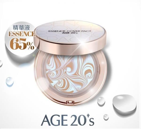 ●魅力十足● 韓國 AGE 20 逆齡無痕安瓶粉餅(12.5g)