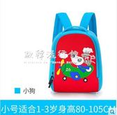 開學書包  幼兒園兒童書包小學生1-3-4-6年級寶寶5周歲男女童小孩可愛背包潮 『歐韓流行館』