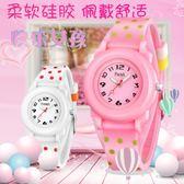 兒童手錶女孩正韓時尚中小學生女童可愛小巧防水少女款手錶石英錶中秋搶先購598享85折