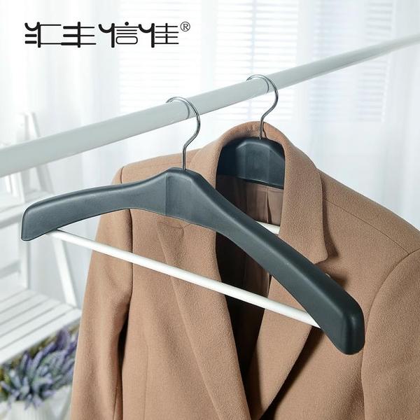 5個裝 男女式西裝衣架 衣服架撐子