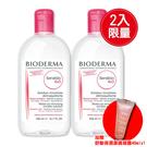 (2入組) 貝膚黛瑪 BIODERMA 舒敏高效潔膚液 500mLX2瓶 專品藥局【2014541】