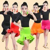 現貨出清 兒童拉丁舞蹈裙拉丁舞服裝女童舞蹈短袖練功服演出服長袖 薔薇時尚11-21