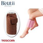 【買一送一】TESCOM TF10 小腿按摩器 咖啡色 舒緩腫脹 消除疲勞 OL 學生