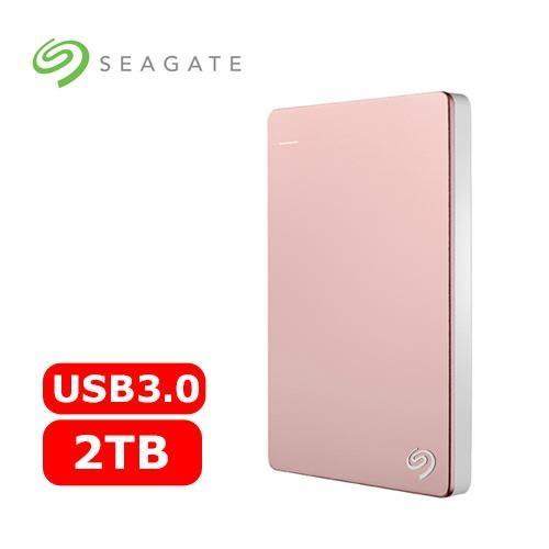 Seagate希捷 Backup Plus 2.5吋 2TB 行動硬碟 玫瑰金