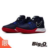NIKE 耐吉 KYRIE FLYTRAP II EP 厄文 實戰籃球鞋 AO4438401