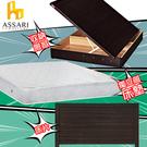 ASSARI-房間組三件(床片+側掀+獨立筒)單人3尺