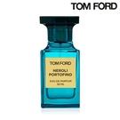 TOM FORD 地中海系列 暖陽橙花淡香精 50ml 中性香水【SP嚴選家】