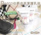 ○糊塗鞋匠○ 優質鞋材 K13 DASC...