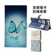 索尼 SONY XZ1 XZPremium 彩繪手機皮套 翻蓋式 手機殼 全包 減震防摔 帶磁 保護套 手機套