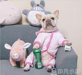 睡覺伴侶四腳豬豬法國斗牛犬柯基泰迪英斗比熊寵物狗毛絨玩具  非凡小鋪