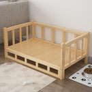 狗窩 狗床實木泰迪金毛可拆洗木質寵物床貓咪床四季通用床頭櫃貓窩【八折搶購】