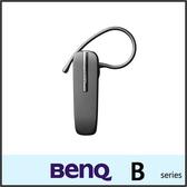 ▼JABRA BT2046 耳掛式 一對二 雙待 藍芽耳機/先創公司貨/Bluetooth/耳麥/安全駕駛/BenQ/B50/B502/B505/B506