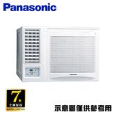 【Panasonic國際】9-11坪左吹定頻冷專窗型冷氣CW-P68SL2 含基本安裝//運送