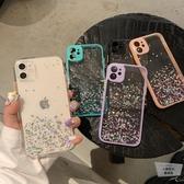 星空滴膠亮片11pro蘋果XS華為手機殼iPhone硅膠全包【小檸檬3C】