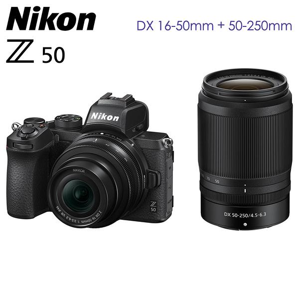 限時折價優惠中 隨貨送64G記憶卡+清潔組 Nikon Z50 DX 16-50mm + 50-250mm 雙鏡組 微單眼相機 (公司貨)