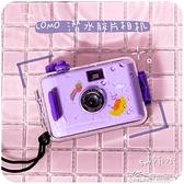 復古相機系列 ins傻瓜相機女小禮物實用的潛水膠卷相機學生款迷你復古膠片可換 好樂匯