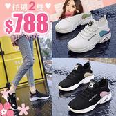 任選2雙788休閒鞋百搭舒適運動星星字母休閒鞋【02S10711】