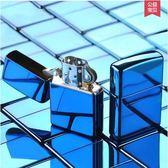 zorro佐羅煤油打火機黑冰超薄個性創意防風(藍冰光板)