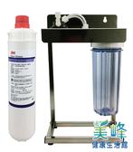 3M 9812X二道白鐵腳架型大濾水量淨水器,全配件4800元(可取代濱特爾MC、S100、S104)