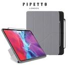 英國Pipetto Origami Pencil iPad Air 10.9吋 (2020) 多角度摺疊保護套(內建筆槽)