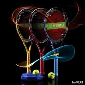 網球拍單人初學者單打練習套裝訓練器專業男女運動球拍 EY6844【Rose中大尺碼】