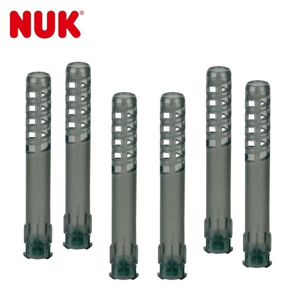 德國NUK-消毒鍋配件-奶瓶支架6支
