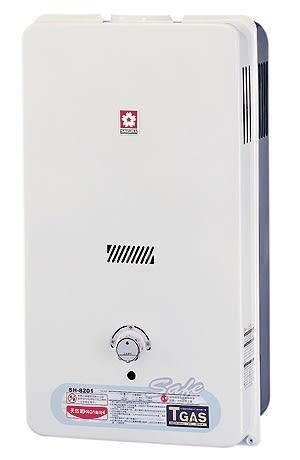 贈調整器 櫻花牌 屋外型 SH-8205RK 熱水器 (10公升) 10L 節能效率第2級 桶裝瓦斯專用