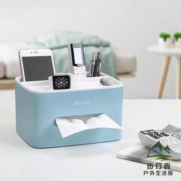 紙巾盒抽紙盒家用客廳面紙盒茶幾北歐遙控器收納多功能盒子【步行者戶外生活館】