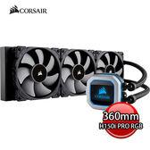 Corsair 海盜船 Hydro系列? H150i PRO RGB 360mm 水冷式 CPU 散熱器