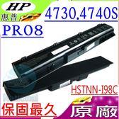 HP PR08 電池(原廠)-惠普 電池 4730S,4740S,HSTNN-I98C,QK647AA HSTNN-IB2S,HSTNN-LB2S,633807-001,4INR19/65-2
