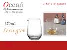 Ocean BC18513A Lexin...