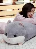 倉鼠抱枕靠枕床頭長條靠墊大靠背墊卡通枕頭可愛沙發午睡學生暖手