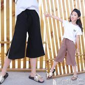 女童休閒褲 夏季女童七分褲款韓版中大童寬腿褲兒童透氣寬鬆中褲  寶貝計畫