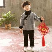 中式漢服寶寶喜慶過年唐裝兒童服裝一周歲套裝男童拜年服 歐韓時代