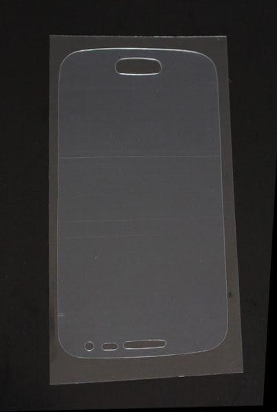晶鑽手機螢幕保護貼 Samsung GALAXY ACE 3(GT-S7270) 光學級材質 抗炫/抗反光 AG 霧面材質