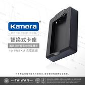 Kamera Konica Minolta NP-400 電池充電器 替換式卡座 EXM PN 上座 卡匣 相容底座 NP400 (PN-047)
