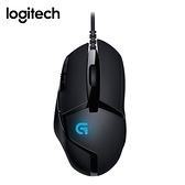羅技 Logitech G402 HYPERION FURY 高速追蹤電競滑鼠 遊戲光學滑鼠 [富廉網]