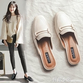 拖鞋女外穿年新款平底懶人包頭半拖鞋女夏季鞋子女春涼拖秋鞋 蘇菲小店
