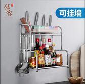 廚房置物架不銹鋼落地調味調料架用品刀架多層油鹽醬醋收納儲物架 韓慕精品 IGO