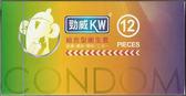 (特價) 勁威衛生套 組合型 12入/盒 KW CONDOM (超薄3入/螺紋3入/粗顆粒3入/三合一3入) 保險套