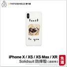 【犀牛盾】iPhone X XS Max XR 防摔手機殼 頑皮狗 防摔背蓋 手機殼 軟殼 保護殼 手機套
