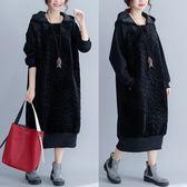 夾棉連帽洋裝連身裙 秋冬新款加厚大尺碼中長款寬鬆毛球休閒保暖長袖上衣 週年慶降價