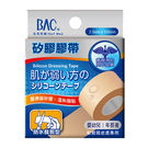 BAC倍爾康 矽膠膠帶-脆弱皮膚專用(防...