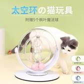 耐威克貓玩具太空環雙環三軸旋轉盤貓抓掏球軌道逗貓棒貓咪用品